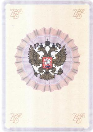 Банк России лиц