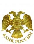 Банк-России-логотип