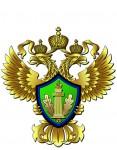 Росприроднадзор-логотип